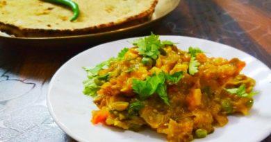 Baingan Bharta Recipe Maharashtrian ,Baingan Bharta ,kaccha bharit ,vangyache bharit,